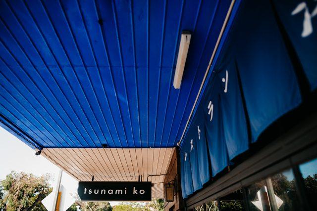 Tsunami Wedding Photographer Mosman Park